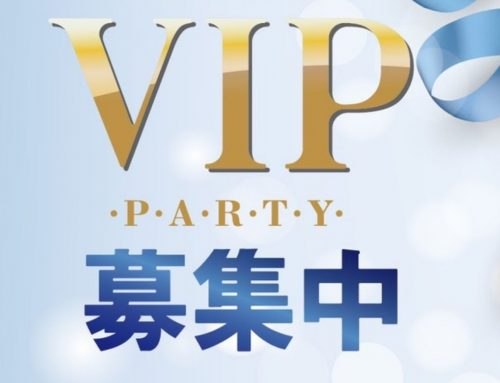 VIP會員募集中~優惠好禮2選1